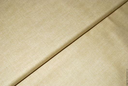 Шитье ручной работы. Ярмарка Мастеров - ручная работа. Купить Ткань хлопок Горчица. Handmade. Желтый, ткань, хлопок для пэчворка