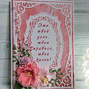 Открытки handmade. Livemaster - original item Greeting card handmade for all occasions). Handmade.
