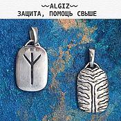 handmade. Livemaster - original item Algiz Rune pendant silver double-sided with blackening, handmade. Handmade.