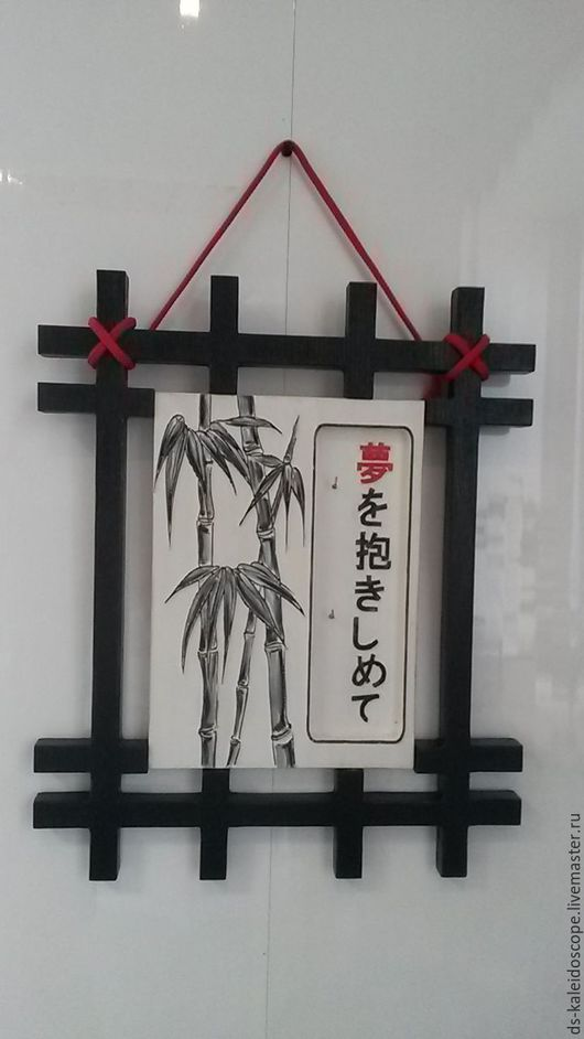 Прихожая ручной работы. Ярмарка Мастеров - ручная работа. Купить Ключница. Handmade. Чёрно-белый, резьба по дереву, Роспись по дереву