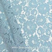 Ткань   кружевное полотно кордовое голубое