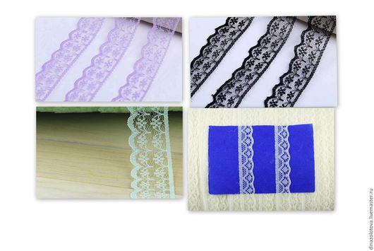 Другие виды рукоделия ручной работы. Ярмарка Мастеров - ручная работа. Купить Кружева капроновые 20 мм. Handmade. Комбинированный