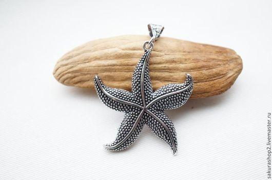 Для украшений ручной работы. Ярмарка Мастеров - ручная работа. Купить Кулон морская звезда серебрение 62х43мм. Handmade. Серебряный