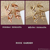 Материалы для творчества handmade. Livemaster - original item Earrings (10-4)