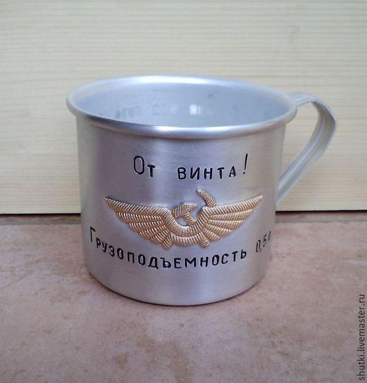 Купить смешной подарок мужчине в Краснодаре. Магазин прикольных подарков для мужчин.