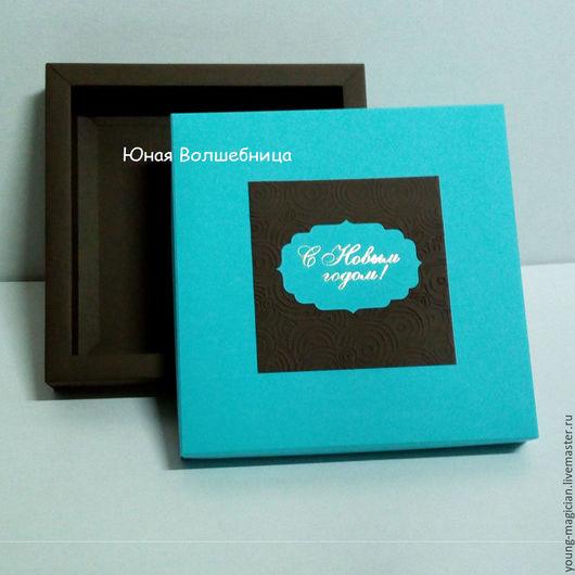 Подарочная упаковка, упаковка для украшений, упаковка для пряников, упаковка для конфет, украшения ручной работы, конфеты ручной работы, упаковка малыми тиражами, упаковка на заказ, юная волшебница