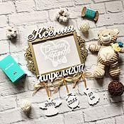 Сувениры и подарки handmade. Livemaster - original item Metric W / photo. Handmade.