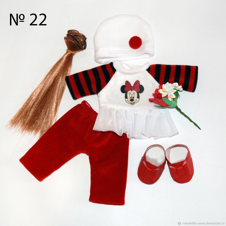 Куклы и игрушки ручной работы. Ярмарка Мастеров - ручная работа. Купить Набор для шитья куклы. Handmade. Набор для творчества