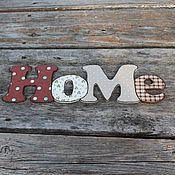 Для дома и интерьера ручной работы. Ярмарка Мастеров - ручная работа интерьерное  слово HOME  милый дом рустик. Handmade.