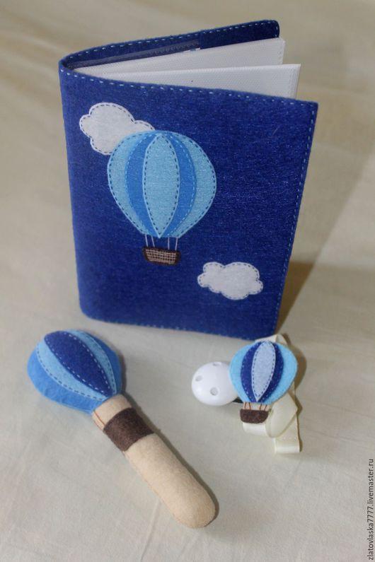 """Аксессуары для колясок ручной работы. Ярмарка Мастеров - ручная работа. Купить Подарочный набор для мамы и малыша """"Воздушный шар"""". Handmade."""