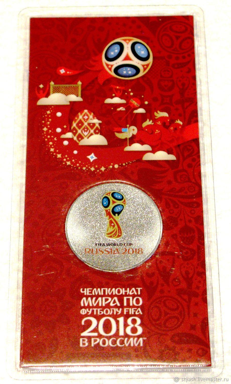 купить 2018 25 чемпионат мира рублей