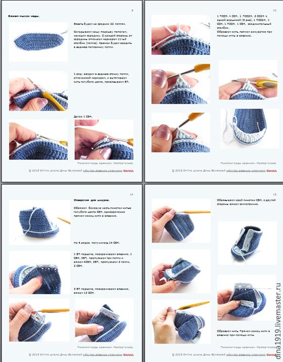 Вязание пинеток кеды спицами схемы с описанием 387