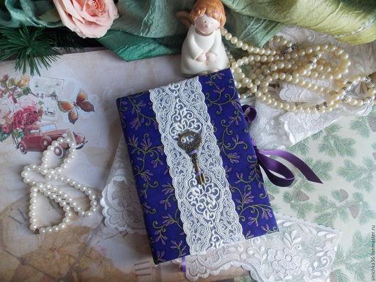 """Блокноты ручной работы. Ярмарка Мастеров - ручная работа. Купить Блокнот """"Secret """". Handmade. Тёмно-фиолетовый, блокнот в подарок"""