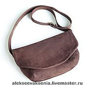 Сумки и аксессуары handmade. Livemaster - original item Bag genuine leather art.390. Handmade.
