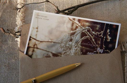 """Открытки на все случаи жизни ручной работы. Ярмарка Мастеров - ручная работа. Купить тёплая открытка """"Мир заботится о тебе!"""". Handmade."""