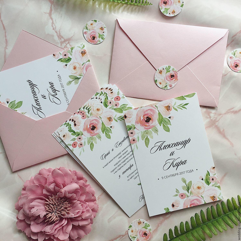 Приглашения акварельные цветы