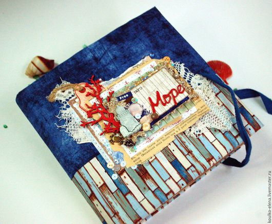 """Фотоальбомы ручной работы. Ярмарка Мастеров - ручная работа. Купить Альбом для фото """"Морской"""". Handmade. Комбинированный, фотоальбом в подарок"""