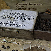 """Для дома и интерьера ручной работы. Ярмарка Мастеров - ручная работа Шкатулка """"Cacao"""". Handmade."""