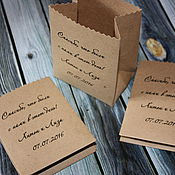 Материалы для творчества ручной работы. Ярмарка Мастеров - ручная работа Упаковочный пакетик с надписью. Handmade.