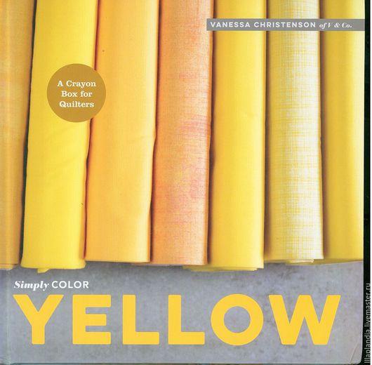 Обучающие материалы ручной работы. Ярмарка Мастеров - ручная работа. Купить Книга по пэчворку желтый. Handmade. Желтый, журнал, стежка
