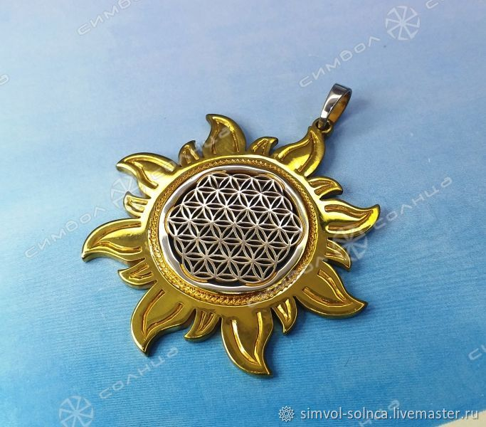 Guardian: The flower of Life in the Sun, Amulet, Sochi,  Фото №1