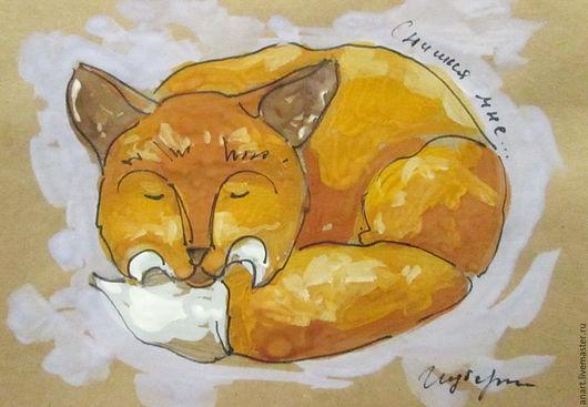 """Животные ручной работы. Ярмарка Мастеров - ручная работа. Купить Графика """"Лисичка"""". Handmade. Оранжевый, лиса, сон, крафт-бумага"""