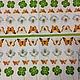 Фоновая салфетка: ромашки, бабочки, цветочки - 185 Салфетка для декупажа -фоновая салфетка Декупажная радость