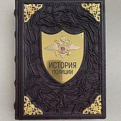 Сувениры и подарки handmade. Livemaster - original item Police History (Leather gift Book). Handmade.