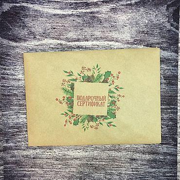 Дизайн и реклама ручной работы. Ярмарка Мастеров - ручная работа Крафт конверт с печатью. Handmade.
