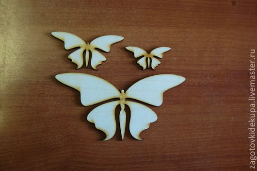 Бабочки (в наборе 3 штуки) Размеры: 16х8 см, 9х5 см, 6х3 см Материал: фанера 3 мм