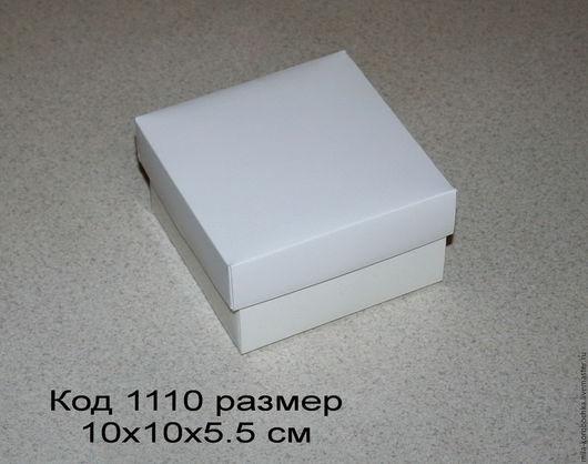 Упаковка ручной работы. Ярмарка Мастеров - ручная работа. Купить 1110 Коробочка (упаковка) для подарка 10х10х5.5. Handmade. Коробочка