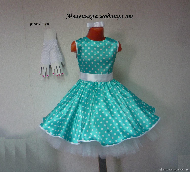 Платья ретро бирюзовое