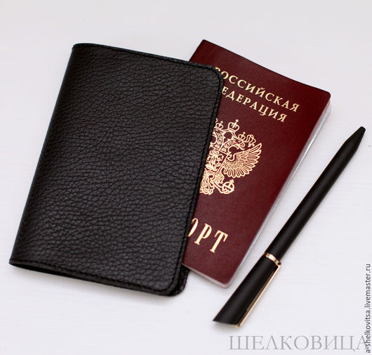 Обложки ручной работы. Ярмарка Мастеров - ручная работа. Купить Обложка на паспорт. Handmade. Черный, обложка на документы, кожаная обложка