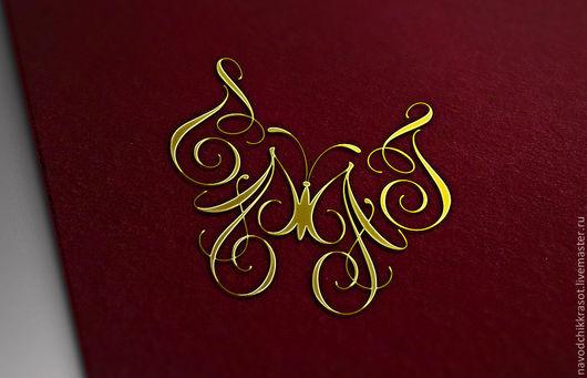 Визитки ручной работы. Ярмарка Мастеров - ручная работа. Купить Вензель логотип (выполнен из инициалов А.Г.  для Алёны Гранкиной). Handmade.
