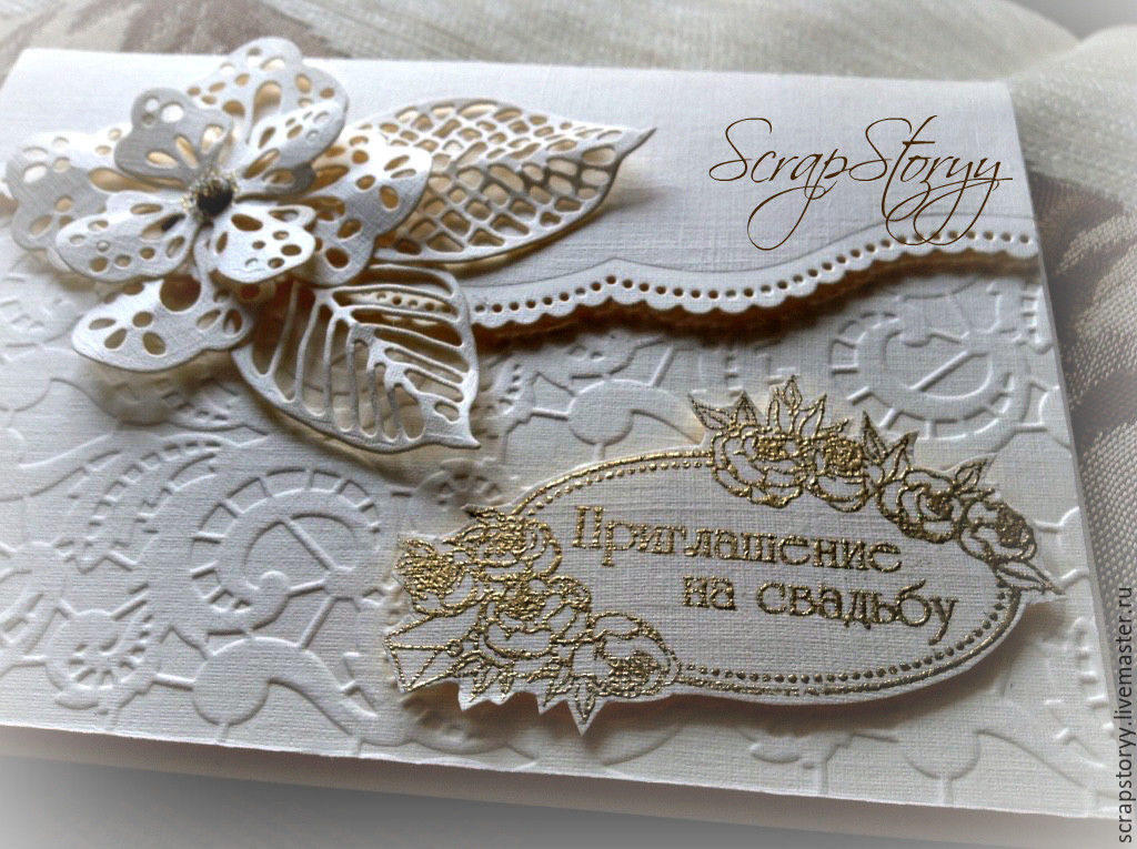 Открытки на свадьбу в воронеже