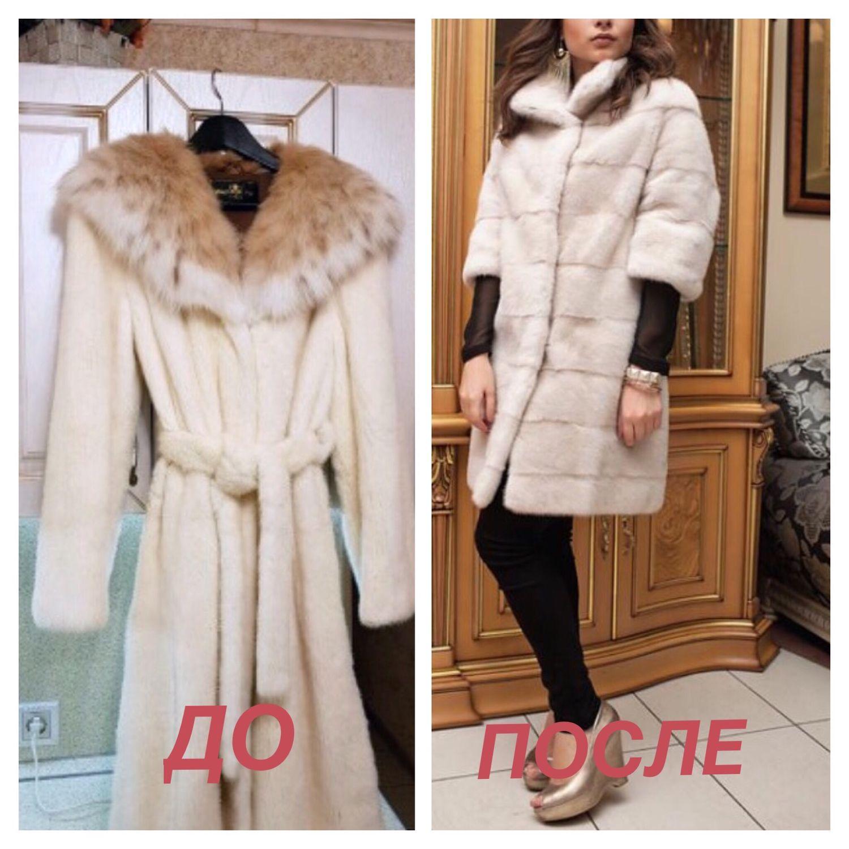 Cut mink coat, Fur Coats, Moscow,  Фото №1