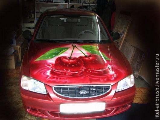 """Декор автомобилей ручной работы. Ярмарка Мастеров - ручная работа. Купить Капот  """"Вишенка"""". Handmade. Аэрография, эксклюзив, автомобиль"""
