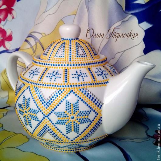 чайник заварочный, чайник в подарок, чайник фарфоровый, чайник с росписью, роспись фарфора, точечная роспись, чайная посуда, посуда для сервировки
