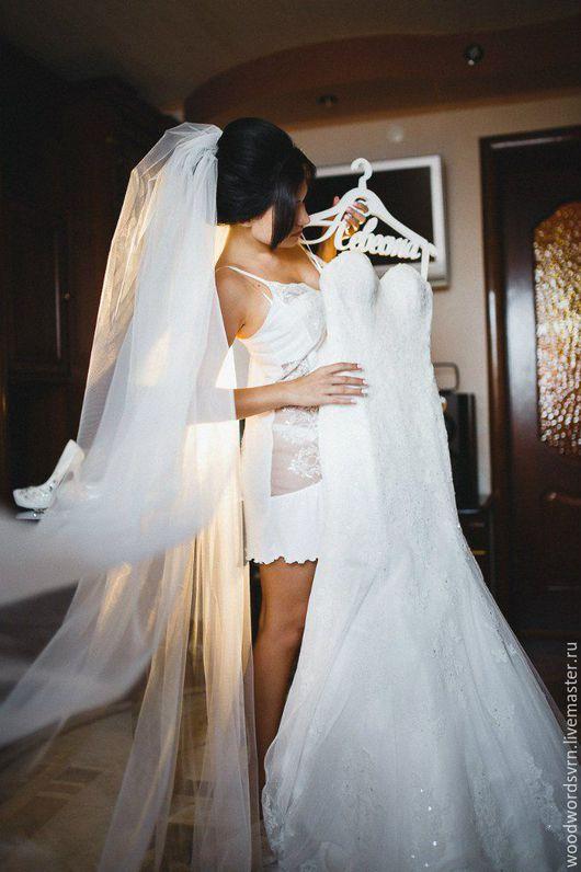 Одежда и аксессуары ручной работы. Ярмарка Мастеров - ручная работа. Купить Вешалка для свадебного платья. Handmade. Белый, воронеж, невеста