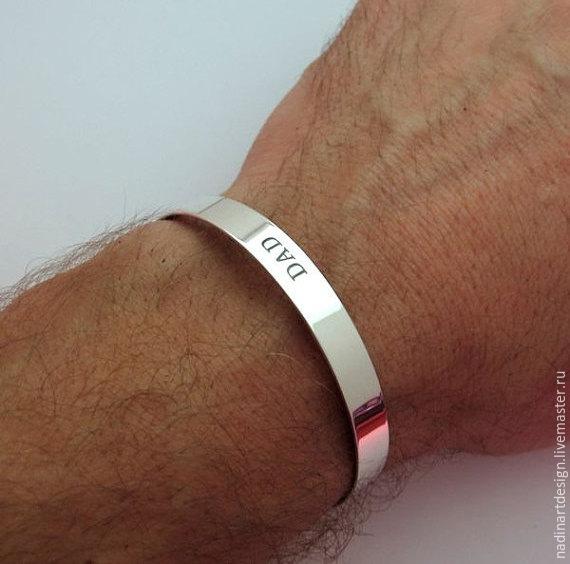 Мужской серебряный браслет с гравировкой купить