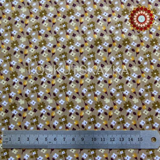 Ткань хлопок `Цветущий луг бежевый`. Код товара: DFS-00077