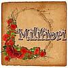 Millifiori (millifiori) - Ярмарка Мастеров - ручная работа, handmade