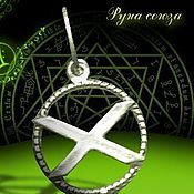 Фен-шуй и эзотерика handmade. Livemaster - original item Talisman Rune Of The Union. Handmade.