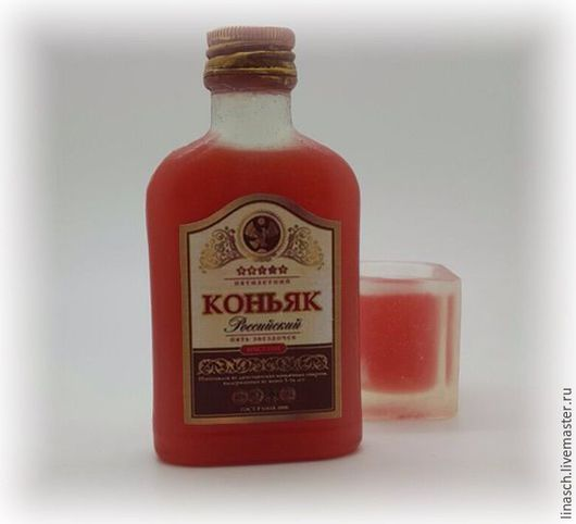 Стоимость бутылки - 250р, стакан - 50р