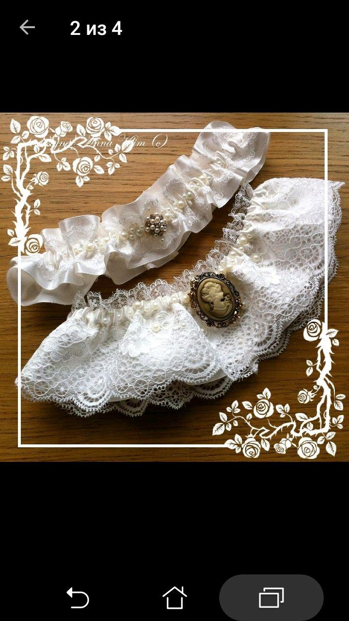 """Подвязка для невесты """"Винтаж"""", Подвязки, Москва, Фото №1"""