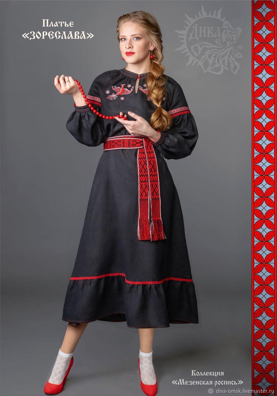 Dress 'ZORESLAV' in black, Dresses, Omsk,  Фото №1