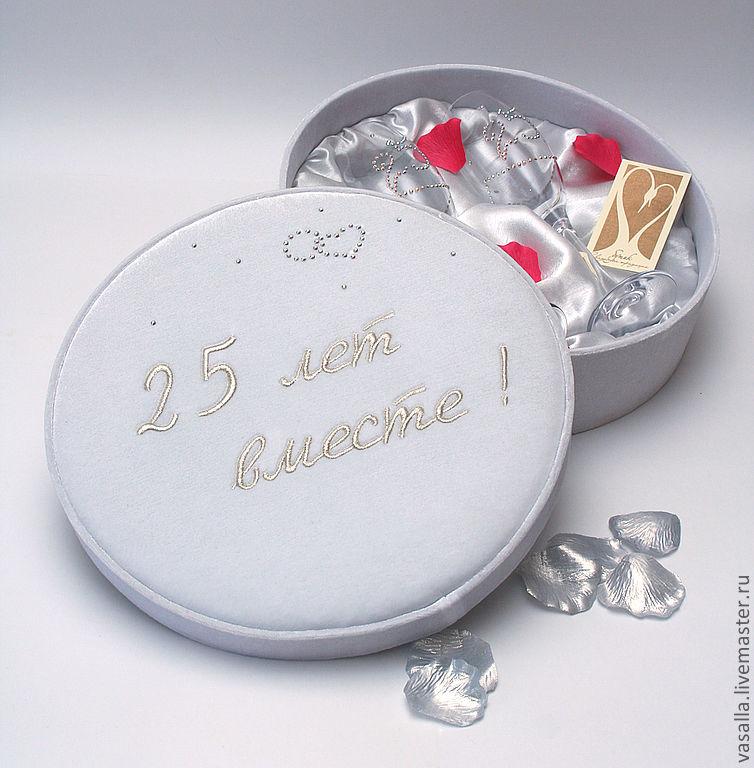 Подарок на серебряную свадьбу жене
