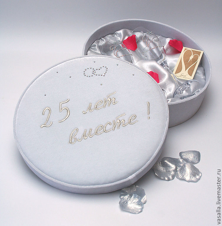 Gift For Silver Wedding Anniversary 25 Years Shop Online On