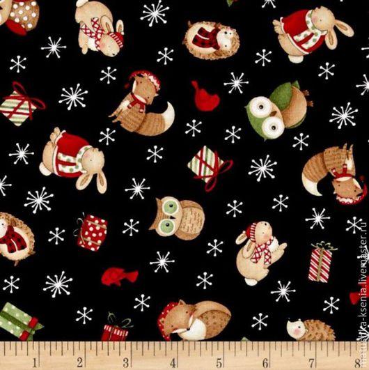 """Шитье ручной работы. Ярмарка Мастеров - ручная работа. Купить Новогодняя ткань """"Новогодняя детская"""" для тильды, пэчворка. Handmade."""
