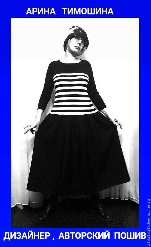 Платья ручной работы. Ярмарка Мастеров - ручная работа. Купить Осень-Зима Э-12 Платье. Handmade. Чёрно-белый